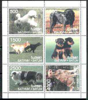 Batum 1999 Dogs sheetlet containing complete set of 6 values unmounted mint