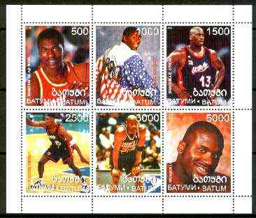 Batum 1999 Basketball sheetlet containing complete set of 6 values unmounted mint