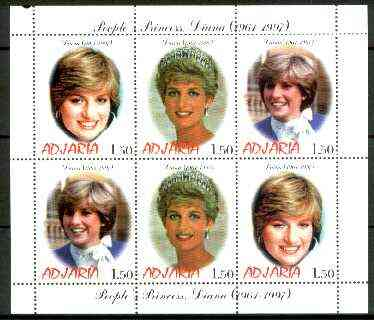 Adjaria 1999 Princess Diana sheetlet containing complete set of 6 values unmounted mint