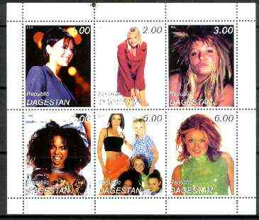 Dagestan Republic 1999 Spice Girls perf sheetlet containing complete set of 6 values unmounted mint