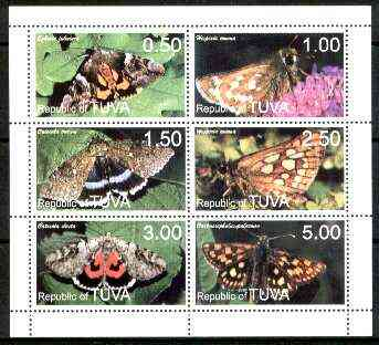 Touva 1999 Moths perf sheetlet containing complete set of 6 values unmounted mint