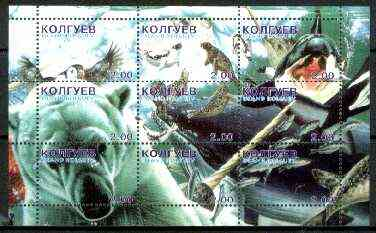Kolguev Island 1999 Arctic Fauna #1 composite perf sheetlet containing complete set of 9 values unmounted mint
