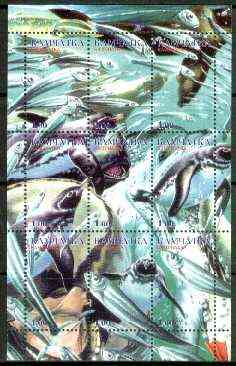 Kamchatka Republic 1999 Sea Life #1 composite perf sheetlet containing complete set of 9 values unmounted mint