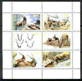 Mountain Badakhshan 1999 Wild Goats perf sheetlet containing complete set of 6 values unmounted mint
