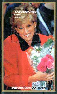 Niger Republic 1999 Princess Diana perf souvenir sheet (Diana holding bouquet) unmounted mint