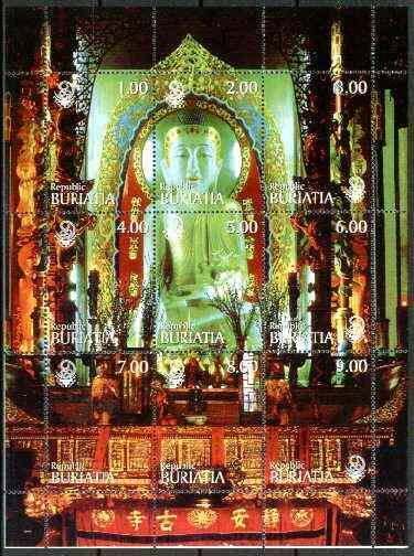 Buriatia Republic 1999 Buddha composite sheetlet containing complete set of 9 values (with China 99 logo) unmounted mint