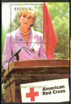 Abkhazia 1999 Princess Diana perf souvenir sheet #3 (Diana giving speech for Red Cross) unmounted mint
