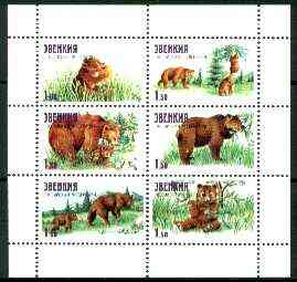 Buriatia Republic 1999 Brown Bears sheetlet containing complete set of 6 values unmounted mint