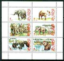 Adjaria 1999 Elephants sheetlet containing complete set of 6 values unmounted mint