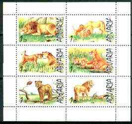Adjaria 1999 Big Cats sheetlet containing complete set of 6 values unmounted mint