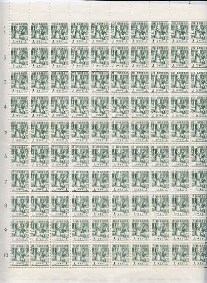 Malaya - Japanese Occupation 1943 Tapping Rubber 1c grey-green complete folded sheet of 100, several stamps creased from bad fold but a scarce survivor unmounted mint SG ...