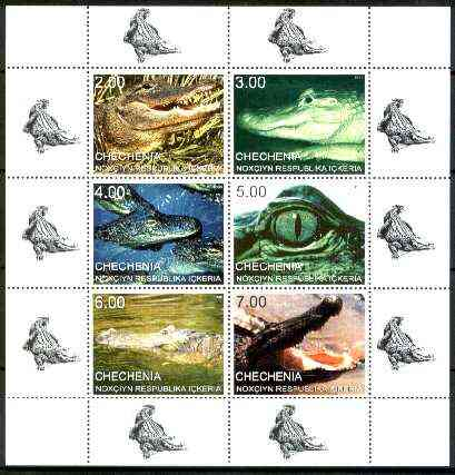 Chechenia 1999 Crocodiles perf sheetlet containing complete set of 6 values unmounted mint