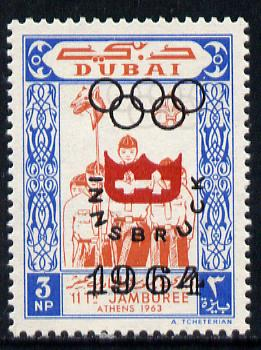 Dubai 1964 Olympic Games 3np (Scout Cubs) unmounted mint with SG type 12 opt (unissued as such)