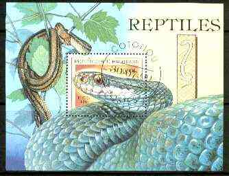 Benin 1999 Snakes perf m/sheet fine cto used