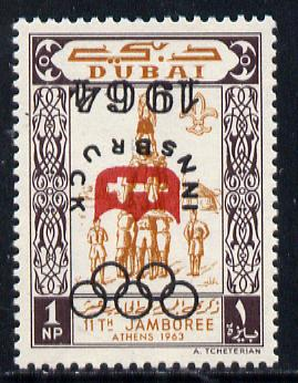 Dubai 1964 Olympic Games 1np (Scouts Gymnastics) unmounted mint with SG type 12 opt inverted