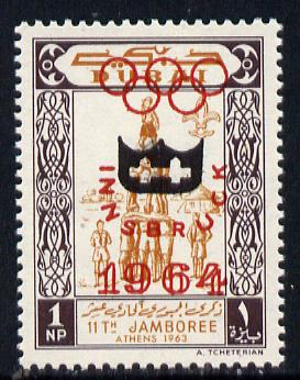 Dubai 1964 Olympic Games 1np (Scouts Gymnastics) unmounted mint with SG type 12 opt (shield in black, inscription in red)