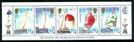 Solomon Islands 1986 America's Cup Yachting Championship, m/sheet #04 (of 10) comprising 5 values, unlisted by SG (the set of 10 m/sheets represent the complete set of 50 as listed as SG 570a) unmounted mint