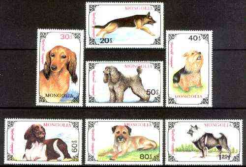 Mongolia 1991 Dogs set of 7 unmounted mint, SG 2269-75*