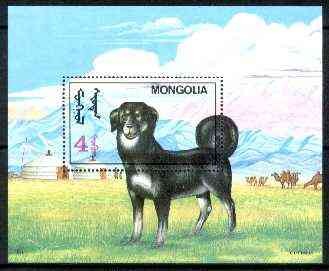 Mongolia 1991 Dogs m/sheet unmounted mint, SG MS 2276