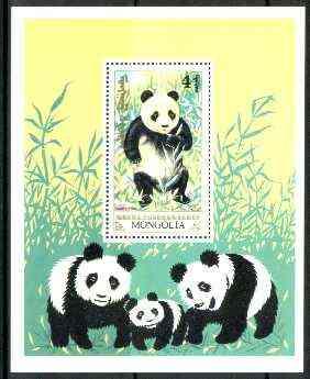 Mongolia 1990 The Giant Panda m/sheet unmounted mint, SG MS 2137