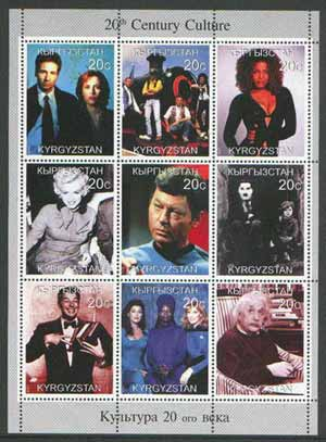 Kyrgyzstan 1999 20th Century Culture (Famous People) perf sheetlet containing complete set of 9 values (Marilyn, Einstein, Star Trek, X-Files, Reagan, Queen, etc) unmounted mint