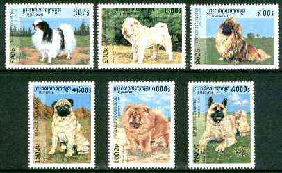 Cambodia 1997 Dogs complete set of 6 unmounted mint, SG 1671-76*