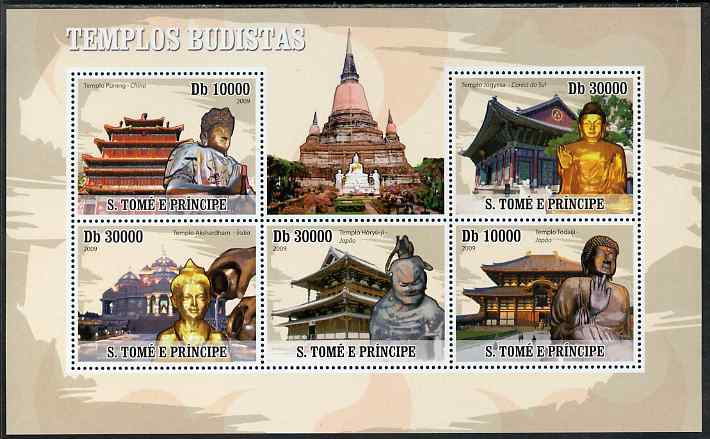 St Thomas & Prince Islands 2009 Buddhist Temples perf sheetlet containing 5 values unmounted mint