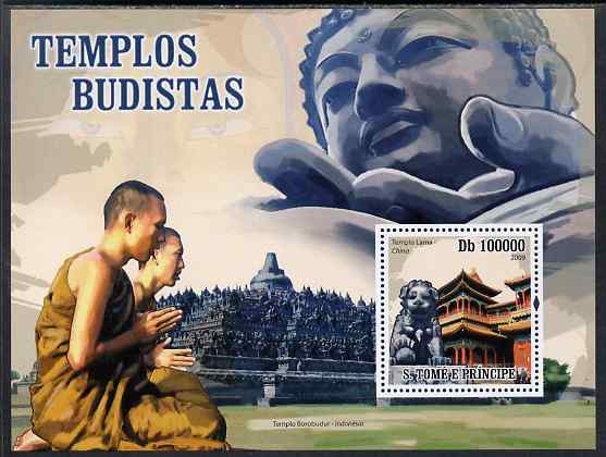 St Thomas & Prince Islands 2009 Buddhist Temples - Templo Lama perf s/sheet unmounted mint
