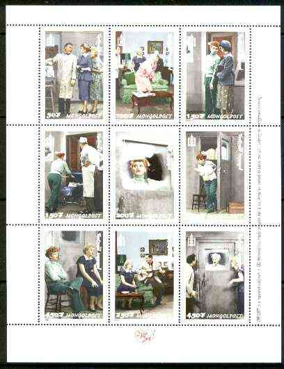 Mongolia 1999 Lucille Ball perf sheetlet containing complete set of 9 values, unmounted mint