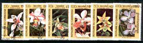 Cambodia 1999 Orchids complete perf set of 6 fine cto used*