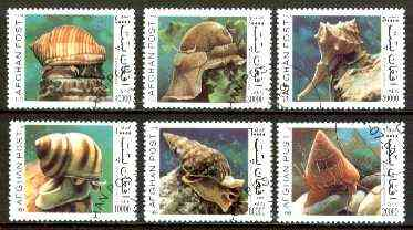Afghanistan 1999 Molluscs complete set of 6 fine cto used*, stamps on marine life, stamps on shells