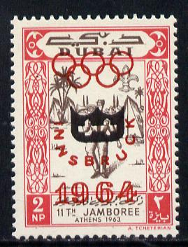 Dubai 1964 Olympic Games 2np (Scout Bugler) unmounted mint opt'd with SG type 12 (shield in black, inscription in red) unissued