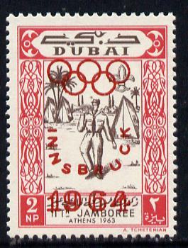 Dubai 1964 Olympic Games 2np (Scout Bugler) unmounted mint opt'd with inscription only as SG type 12 in red