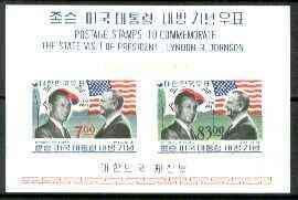 South Korea 1966 President Johnson's Visit to Korea imperf m/sheet unmounted mint, SG MS 669