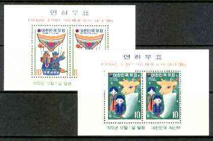 South Korea 1972 Chinese New Year - Year of the Ox set of 2 m/sheets unmounted mint, SG MS 893
