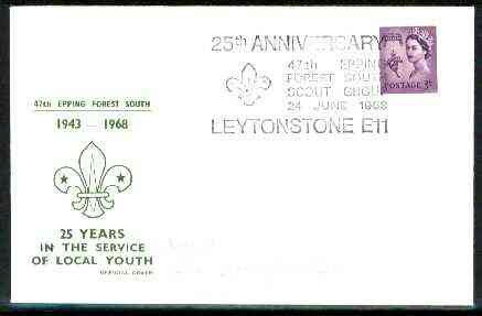 Great Britain 1968 Commemorative cover for Epping Forest Scouts 25th Anniversary with special illustrated cancel