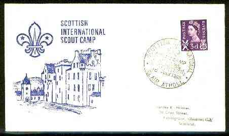 Great Britain 1968 Commemorative cover for Scottish International Scout Camp with special illustrated 'first day' cancel