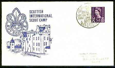 Great Britain 1968 Commemorative cover for Scottish International Scout Camp with special illustrated 'last day' cancel (Scottish 3d stamp with missing phosphor)