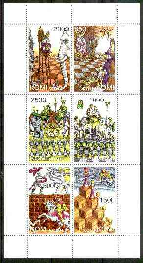 Komi Republic 1997 Chess perf sheetlet containing complete set of 6 values unmounted mint
