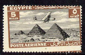 Egypt 1933 HP42 over pyramids 5m single with misplaced perforations specially produced for the King Farouk Royal collection, unmounted mint as SG 198