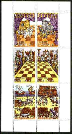 Karjala Republic 1997 Chess perf sheetlet containing complete set of 6 values unmounted mint