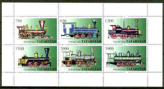 Tatarstan Republic 1997 Railway Locos perf sheetlet containing complete set of 6 values unmounted mint