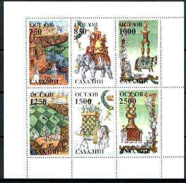 Sakhalin Isle 1997 Chess perf sheetlet containing complete set of 6 values unmounted mint