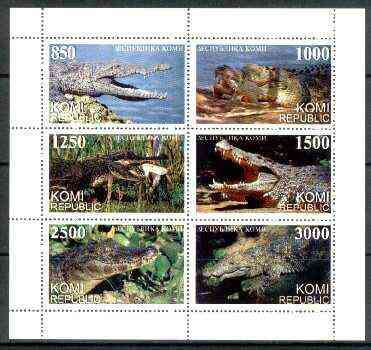 Komi Republic 1997 Reptiles (Crocodiles) perf sheetlet containing complete set of 6 unmounted mint