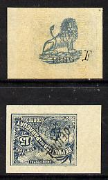 Paraguay 1886 Official SG O37 (train) 15c slate-blue imperf single with moire pattern (Lion) & control on back inverted unmounted mint
