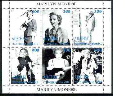 Abkhazia 1999 Marilyn Monroe perf sheetlet containing complete set of 6 values unmounted mint (B&W)