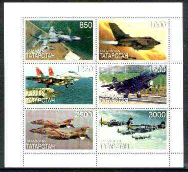 Tatarstan Republic 1997 Aircraft perf sheetlet containing complete set of 6 values unmounted mint