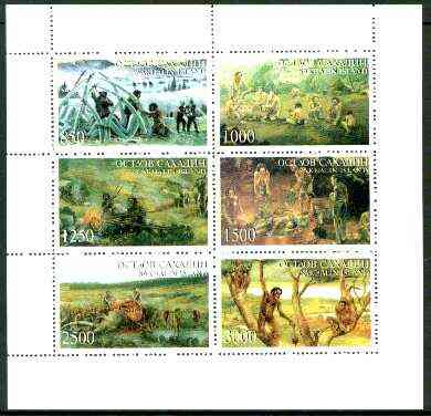 Sakhalin Isle 1997 Prehistoric Man perf sheetlet containing complete set of 6 values unmounted mint