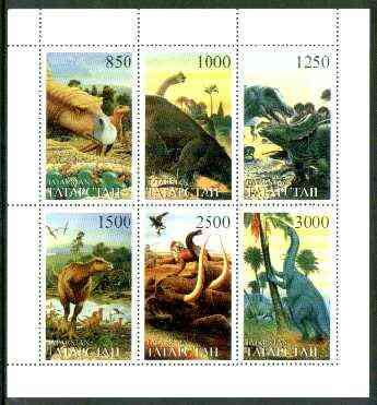 Tatarstan Republic 1997 Dinosaurs #1 perf sheetlet containing complete set of 6 values unmounted mint