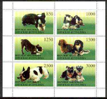 Amurskaja Republic 1997 Dogs perf sheetlet containing complete set of 6 values unmounted mint